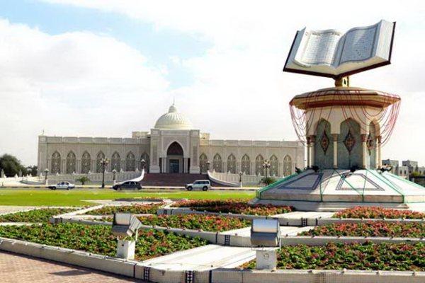 Монумент Коран