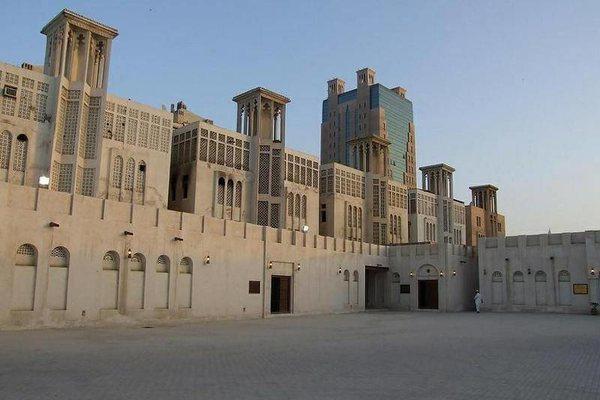 Парк Аль-Джазира