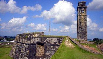 форт Галле