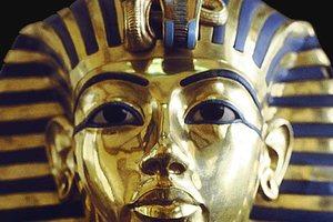 Музей египетской культуры