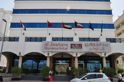 al jawhara gardens 4 оаэ дубай