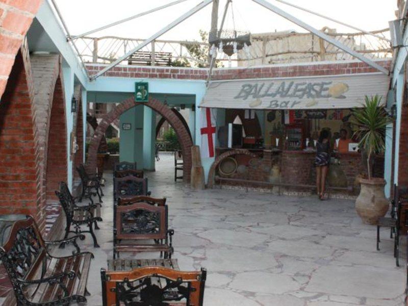 Amar Sina Egyptian Village 50230