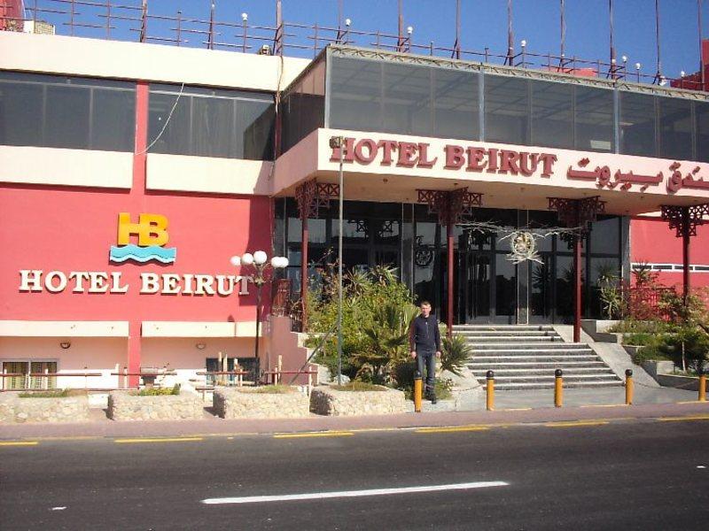 Beirut Hotel Hurghada  27954