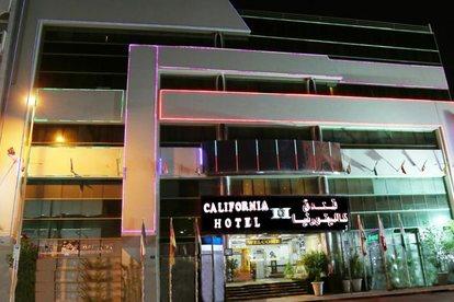 California hotel 3 оаэ дубай новости дубая недвижимость проект астория