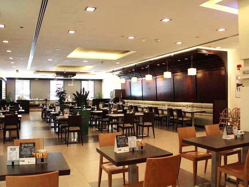 Citymax Hotel Al Barsha 45880