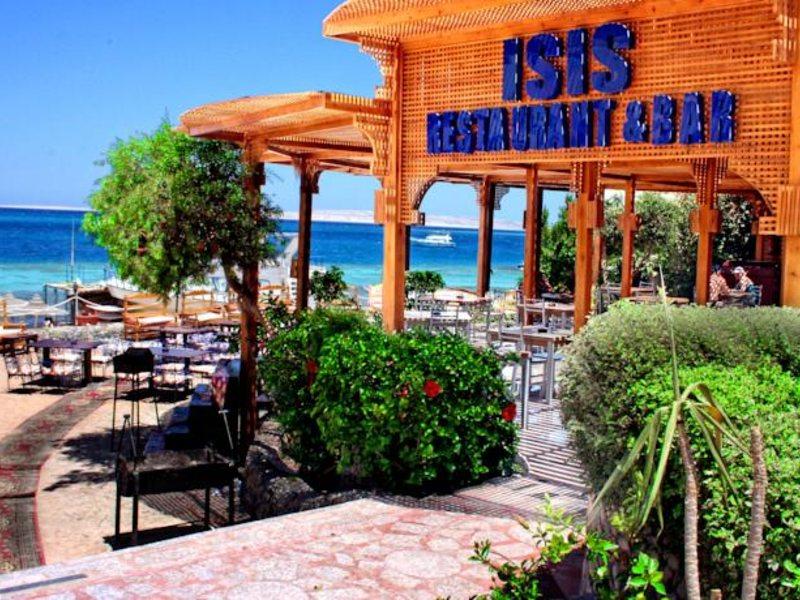 King Tut Aqua Park Beach Resort  125550