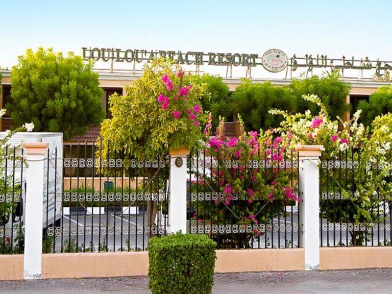 Lou Lou A Beach Resort 118034