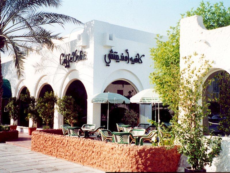 Marbella Resort 48167