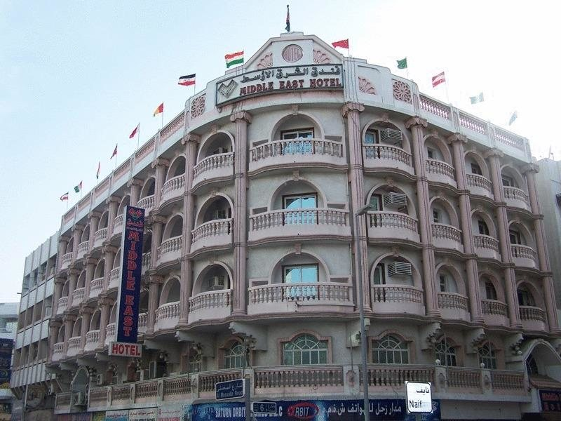 Middle East Hotel 132731