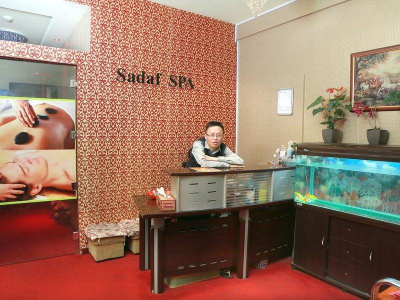 Sadaf Hotel 179894