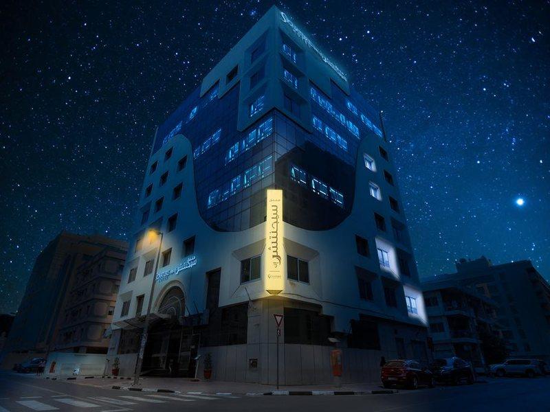 Signature Inn Dubai 299140