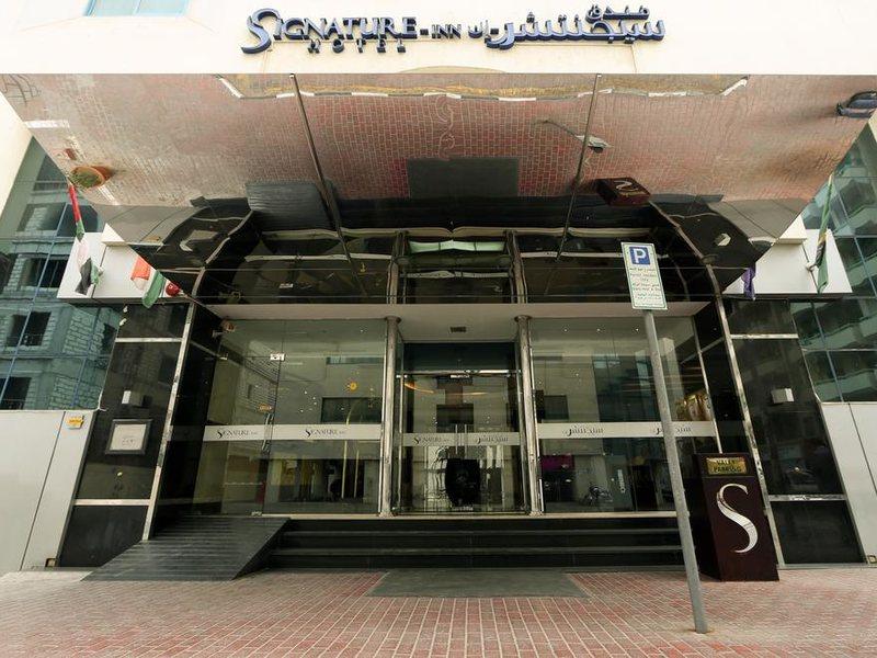 Signature Inn Dubai 299142