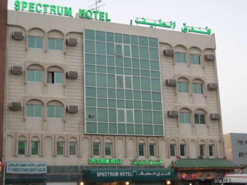 Spectrum Hotel 3684